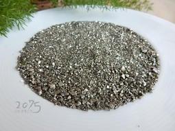 【2075水晶礦石】黃鐵礦細砂(300克)