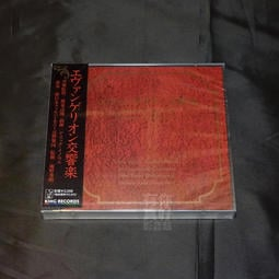 (代購) 全新日本進口《EVA 新世紀福音戰士 交響樂演奏》2CD 日版 OST 原聲帶 音樂專輯