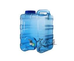 飲水桶16公升、食品級喝水桶、儲水桶、蒸餾水桶、外燴郊遊露營野餐泡茶租屋用水節水斷水停水必備!