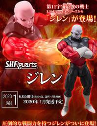 預購1月 日空魂商店 SHF S.H.Figuarts 七龍珠 超 龍珠超 最強的戰士 吉連