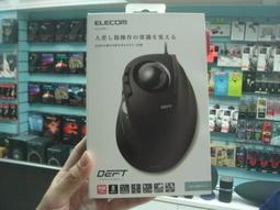 禾豐音響 貨 一年 ELECOM M DT1URBK 有線中指軌跡球滑鼠