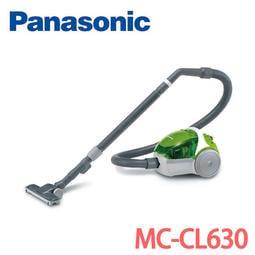 Panasonic國際牌 MC-CL630 300W大吸力無紙袋吸塵器