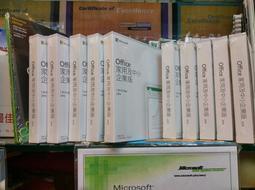 【微軟經銷商】Office 2019 家用及中小企業版 [盒裝]實體出貨 PC/MAC可用 公司商用