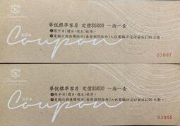新悅(寬悅)花園酒店標準客房 ㄧ泊ㄧ食