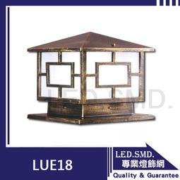 【LED.SMD專業燈具網】(LUE18) 圍牆燈 矮柱燈 步道燈 和風建築 日式風格戶外燈具 玻璃燈罩 方形柱燈
