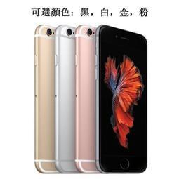 原廠盒裝 Apple iPhone 6S 16G/64G/128G(送鋼化膜+空壓殼)4G上網 1200萬照相