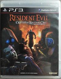 【PS3】惡靈古堡:拉昆市行動 / Resident Evil:Operation Raccoon City 英文亞版