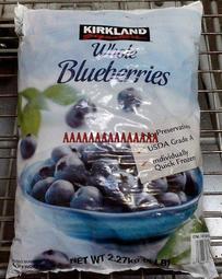 COSTCO好市多代購(KIRKLAND 冷凍藍莓,1包2.27公斤,此商品需低溫冷凍宅配)