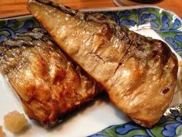【禧福水產】挪威鯖魚片◇$特價59元/包/170g±10%◇最低價 肉質肥美/cp值超高 餐廳團購可批發