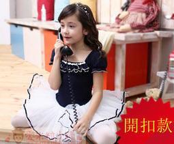 兒童芭蕾舞衣芭蕾舞裙短袖~愛米粒~K896 寶藍色110 120 130 140 150