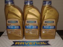 《TT油品》Ravenol HLS 5W30【日耳曼 公司貨】SN認證 C3 節能 長效 CX-5 Mazda 6