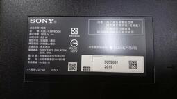 SONY  KDL-43W800C