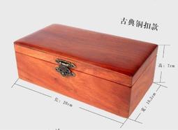 真原木花梨木首飾盒珠寶盒 瀰漫原木香味 珠寶首飾收納盒 佛珠養珠收納盒 紅木精品純手工打造珠寶盒 中式復古百寶盒