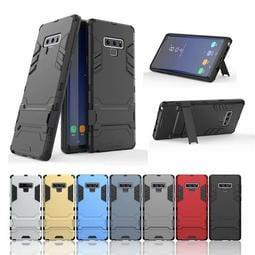 三星 Note9 6.4寸 鎧甲手機殼 變形保護殼 鋼鐵俠保護套 炫酷 防摔 支架手機套 歐美 外殼