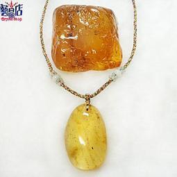 藝晶店★天然黃金琥珀原礦+波羅的海清珀墜一組(27661)