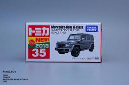 【TOMY】TOMICA MERCEDES-BENZ G-CLASS【35 新車貼】