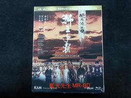[藍光BD] - 黃飛鴻3 : 獅王爭霸 Once Upon a Time in China III 4K高清修復版