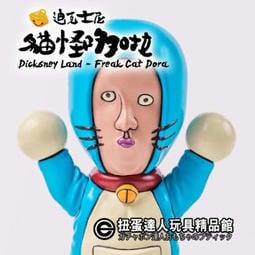 【扭蛋達人】9月(超付免訂)Echoes Gallery 設計師款 迪克士尼樂園  貓怪哆啦 搪膠公仔(預定特價)