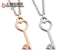 316L 鈦鋼項鍊愛心鑰匙韓系閨密 甜美迷人戀人 單件價~AKS990 ~Z MO 鈦鋼屋