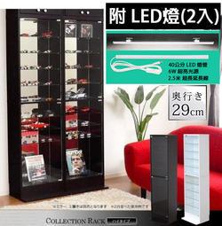 第三代 加防塵 LED 上下獨立開關 玻璃櫃 收納櫃 展示櫃 玩具 公仔 收藏品 收納 加大版 (附抽屜)