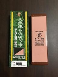 [現貨] 蝦印 NANIWA Super Stone 3000目 薄型 含底座 超級磨刀石