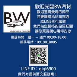 [BW汽材] BENZ W124 德國鳥牌 右下三角架 5000$