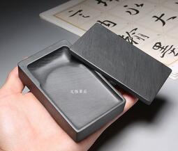韓非子小舖~ 台灣現貨 迷你 長方細羅紋歙硯 帶蓋子