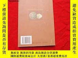 古文物罕見新疆土陶藝術(全銅版紙印刷)露天20539 張文閣 著 新疆人民出版社  出版2006