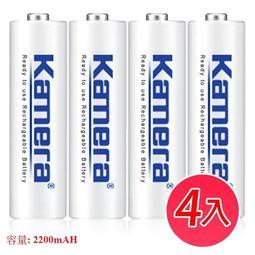 ~閃燈攝影~ 佳美能Kamera 3 號三號四顆低自放電充電電池優於eneloop 湯淺Y