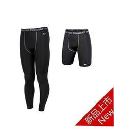 兩件免運 全新吊牌正品 Nike Pro Combat 緊身褲 Nike長束褲 Nike短束褲 束褲 車褲 籃球褲 吸排