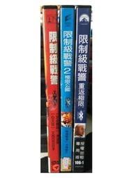 挖寶二手片-C37-正版DVD-電影【限制級戰警1+2+重返極限/系列3部合售】-馮迪索*露比蘿絲(直購價)