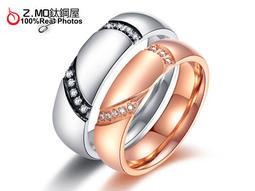 316L 鈦鋼情侶對戒指西洋白色情人節生日送 可搭手環對項鍊刻字單個價~BKY512 ~Z