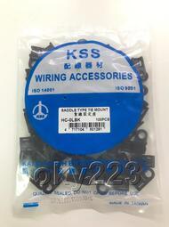紮線固定座 HC-0L 凱士士KSS 固定片 固定件 固定鐶 束帶固定座