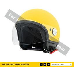 遠的要命偉士王國 Vespa 原廠 安全帽 Visor 2.0 消光黃 GTS/GTV/春天/衝刺/LX/S/ET8