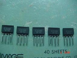 2SC3381管機音響DIY單150元