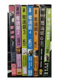挖寶二手片-C06-正版DVD【奪魂鋸1+2+3+4+5+6+7/系列7部合售】-最終章(直購價)