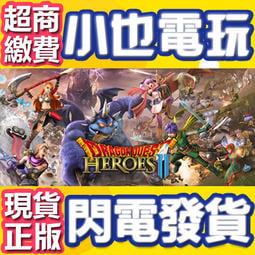 【小也】買送遊戲Steam勇者鬥惡龍2英雄集結II特典限量版DRAGON QUEST HEROES II 官方正版PC