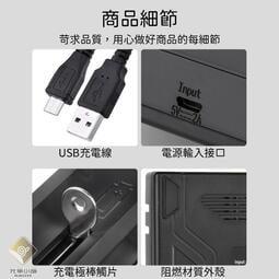 智能LCD 18650 鋰電池充電器 自動斷電 防反接 充電器 鋰電池充電器 Yonii D4