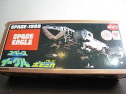 全新未使用POPY 老合金 系列 PB-21 SPACE 1999蒼鷹號太空船 】全新品