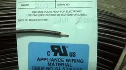 專業認證(台灣製)UL 1015 18AWG 600V 105℃單股多蕊線(PVC電子線)