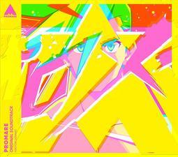 【遊戲本舖2號店】CD代購 PROMARE OST原聲帶 4534530116567 澤野弘之 5/24