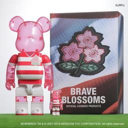 Medicom Sanrio 2015 Bearbrick My Melody 400/% Flower Pink Be@rbrick 1pc
