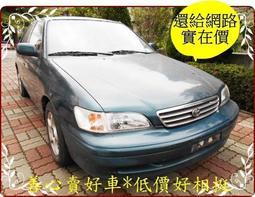 自售(非SUM)2000年豐田TOYOTA PREMIO1.6雙安/ABS