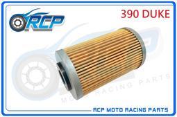 RCP 155 機油芯 機油心 紙式 KTM DUKE390 DUKE 390 2013~2019 台製品