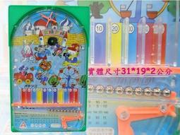 寶貝の玩具屋☆【綜合】好好玩卡通彈珠台(台灣製)單色價