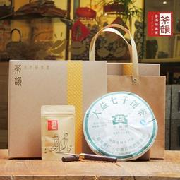 買1送1超值組2007年大益茶廠8542生餅茶葉禮盒(附茶樣10g.收藏盒.收藏袋.茶針x1)