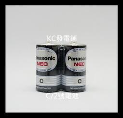 【KC發電鋪】國際牌 Panasonic 乾電池 2號電池 二號 C  碳鋅電池 普通電池 2顆/組