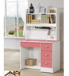 亞倫傢俱*模範生3尺書桌全組 (桃紅色)
