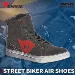 [安信騎士] 義大利DAINESE 休閒靴 STREET BIKER AIR SHOES 黑紅 車靴 帆布鞋 街頭 打檔