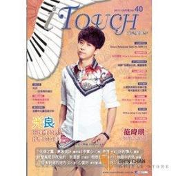 i Touch 就是愛彈琴第40 輯~鋼琴譜五線譜鋼琴教學~